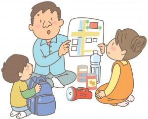 地震がおこったときの家族との連絡方法は?集合場所は?