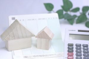 住宅ローンの固定金利と変動金利の違いは?どちらがよいの?