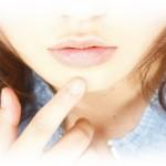 唇の乾燥の原因は?唇にやってはいけないことって?即効性リップケアは?