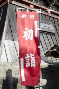hatumoude01